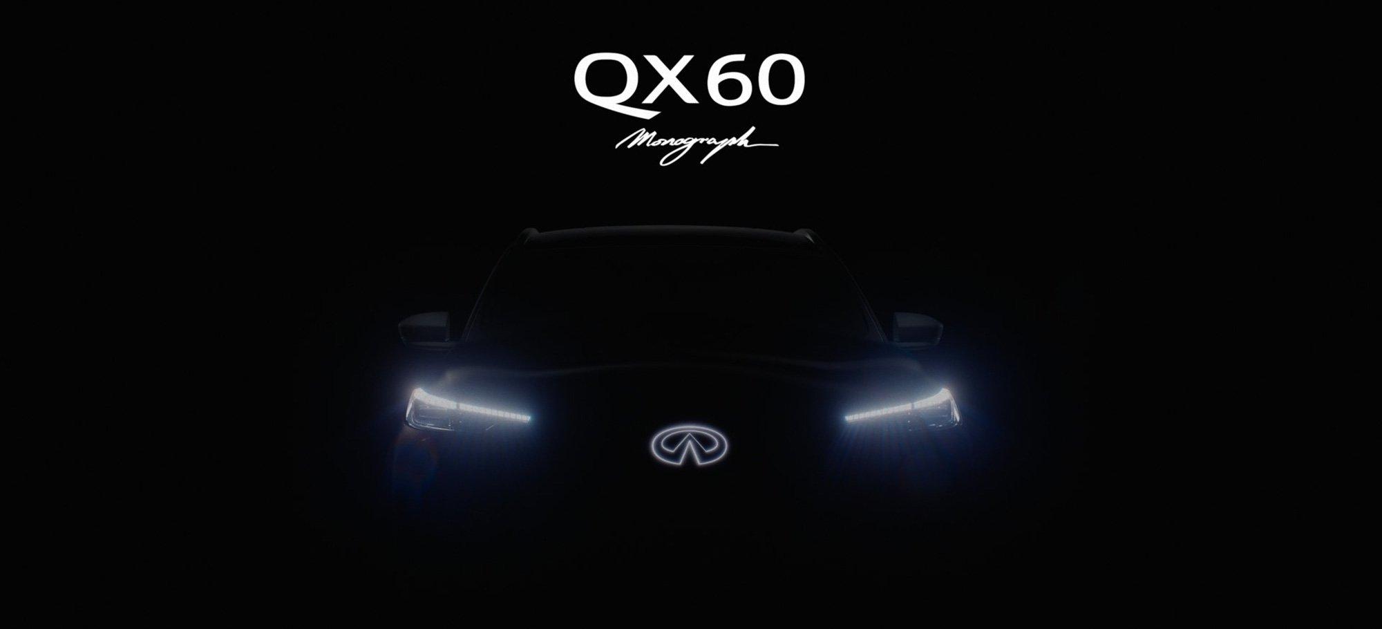 La QX60 Monograph teaser