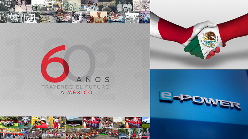 Nissan Mexicana 60 anos en Mexico